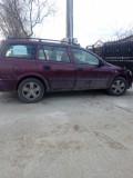 Opel Astra G, Benzina, Break