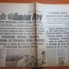 romania libera 2 octombrie 1989-vizita lui ceausescu in jud ialomita,slobozia