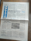 "Ziarul ""Politia"", anul 1, nr 1, 1991"