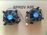 Cooler procesor original Intel socket 1150 1151 1155 1156, Pentru procesoare