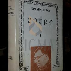 OPERE POEZII vol 1 - ION MINULESCU