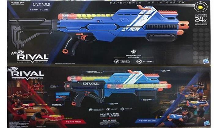 Pusca Nerf Rival Hypnos Xix 1200 Albastra