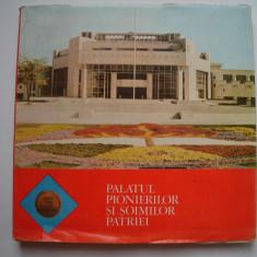 Palatul pionierilor si soimilor patriei