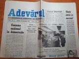 Ziarul adevarul 30 decembrie 1989-funerariile lui vasile milea,revolutia romana