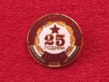 Insigna (veche) fotbal - PFC CSKA SOFIA(Bulgaria) aniversare 25 ani(`48/`73)