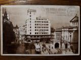BUCURESTI - TEATRUL NATIONAL SI CALEA VICTORIEI - SEPIA - EROARE DE EDITARE