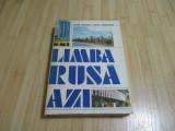 VICTOR VASCENCO--LIMBA RUSA AZI - 1985