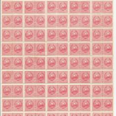 România, lot 121 cu 50 per. de timbre fiscale comerciale în coală de 100, MNH