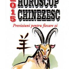 Horoscop chinezesc 2015 - Anul Caprei de Lemn. Previziuni pentru fiecare zi