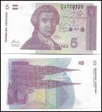Croația - 5 dinara - 1991 (B0074) - UNC, necirculată