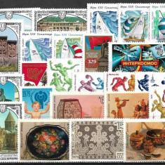 5744 - lot timbre Rusia,neuzate