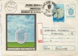 România, Universiada '81 (emblema), plic circulat intern, 1981
