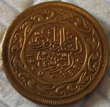 Moneda exotica 20 Milliemes - TUNISIA, anul 1960 *cod 443 = UNC