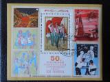 URSS-50 ANI DE LA INFIINTAREA ORG DE PIONIERI-BLOC STAMPILAT