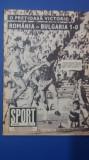 myh 112 - REVISTA SPORT - NR 5 / MAI 1989 - PIESA DE COLECTIE