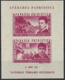 B0836 - Romania 1945 - Apararea Patriotica bloc neuzat,perfecta stare, Nestampilat