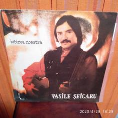 -Y-VASILE SEICARU - IUBIREA NOASTRA  - ( CA NOU ! ) DISC  VINIL LP
