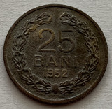 25 Bani 1952, Romania, XF, Cupru-Nichel
