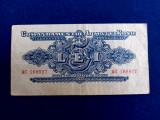Bancnote România - 5 lei 1944 - Comandamentul Armatei Roșii - seria AC 168927