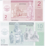 Bancnota Nagorno Karabakh 2 si 10 Dram 2004 - PNL UNC ( set x2 )