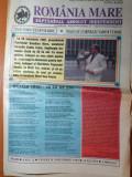 """Romania mare 26 noiembrie 1999-nadia comaneci """"cel mai bun sportiv al secolului"""""""
