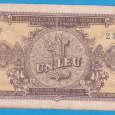 (1) BANCNOTA ROMANIA - 1 LEU 1952, REPUBLICA POPULARA ROMANA