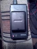 Incarcator Acumulatori Panasonic Md VSK0317 Video AC Adaptor