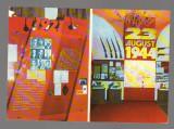 CPIB 17120 CARTE POSTALA - PLOIESTI. MUZEUL DE ISTORIE, ARHEOLOGIE JUD. PRAHOVA, Necirculata, Fotografie