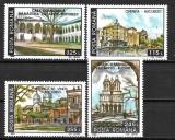 B0608 - Romania 1994 - Biserici 4v.neuzat,perfecta stare, Nestampilat