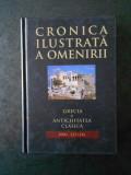 CRONICA ILUSTRATA A OMENIRII volumul 2