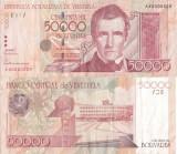 2005 (29 IX), 50.000 bolívares (P-87a) - Venezuela