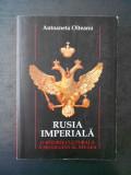 ANTOANETA OLTEANU - RUSIA IMPERIALA. O ISTORIE CULTURALA A SECOLULUI AL XIX-LEA