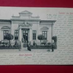 Romania Barlad vedere din Berlad Banca Nationala 1900