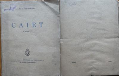 Al. O. Teodoreanu ( Pastorel ) , Caiet ; Versuri , 1939 , editia 1 foto