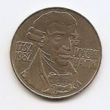 Austria 20 Schilling1982 (Joseph Haydn) 27.8 mm KM-2955.1, Europa