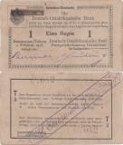 1916 (1 II), 1 Rupie (P-20a.17) - Africa de Est Germană