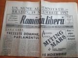 Ziarul romania libera 15 noiembrie 1990 -miting si mars ,piata revolutiei