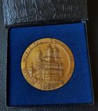 Medalie Muzeul municipal Curtea de Arges - Manastirea - biserica
