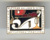 Insigna PIONIERI  - CONCURSUL FORMATIILOR ARTISTICE ALE ELEVILOR