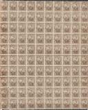 Cumpara ieftin ROMANIA 1908-CAROL I-GRAVATE-1 leu sepia=coala de 100 bucati,nestampilate MNH, Nestampilat