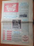 Magazin 13 noiembrie 1976-nadia comaneci cea mai buna sportiva a anului