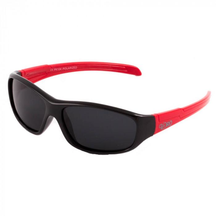 Ochelari de soare pentru copii polarizati Pedro PK104-12 for Your BabyKids