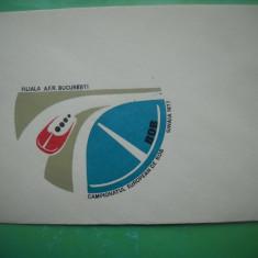 HOPCT  PLIC 623 CAMPIONATUL EUROPEAN DE BOB SINAIA 1977-SPORTURI IARNA ROMANIA