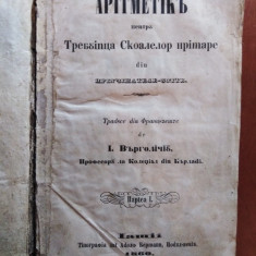 ARITMETICA 1860 (LITERE CHIRILICE)