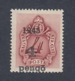 ROMANIA 1945 - POSTA LOCALA ORADEA I  - PORTO 4 P / 4 F TIRAJ REDUS   MNH, Nestampilat
