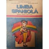Limba spaniola. Manual pentru clasa a VI-a