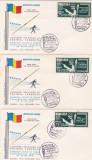 Romania 3 FDC Exil 1962 Jocuri Atletism supratipar set nedantelat Olimpiada Roma, Istorie, Nestampilat