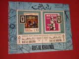 RAS AL KHAIMA, PHILATELIC EXHIBITION - COLIȚĂ MNH