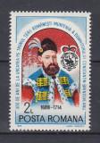1988 LP 1202 - 300 ANI URCAREA PE TRON C.BRANCOVEANU MNH, Nestampilat