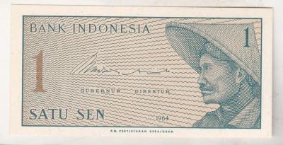 bnk bn Indonezia 1 sen 1964 unc foto